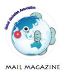 mailmag_logo