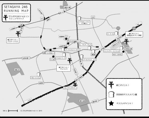 シャルソンランニングマップ